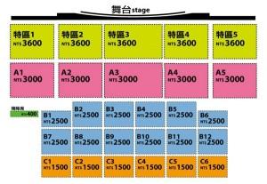 JYJ座席表