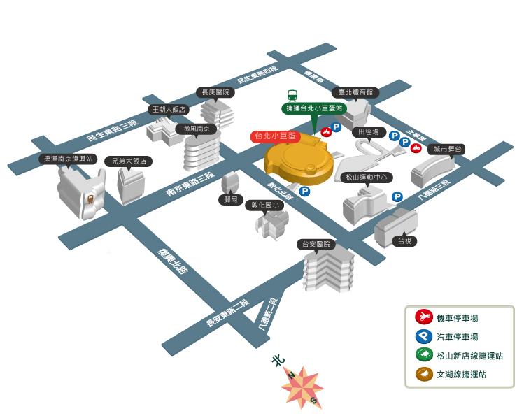 台北アリーナ地図