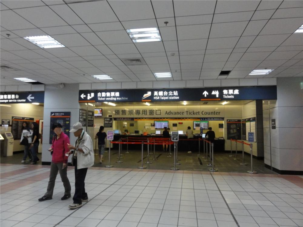 台北駅新幹線切符売り場(B1地下1階)