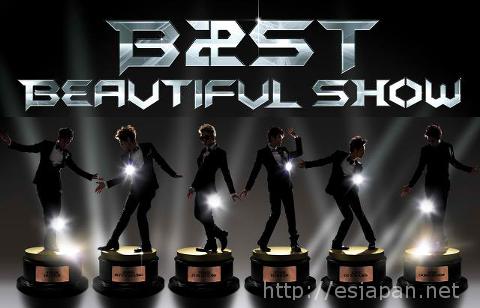 2012 BEAST WORLD TOUR 台北