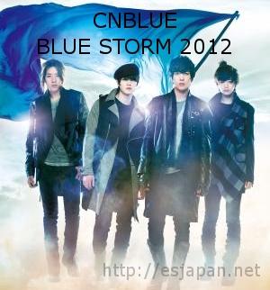 CNBLUE BLUE STORM 2012 台北