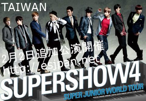 Super Show 4 2012台北 追加公演