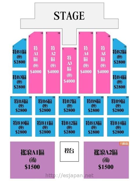 FTISLAND 台湾 座席表