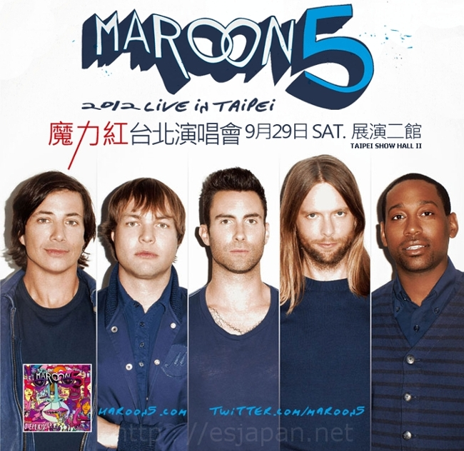 maroon5 台北