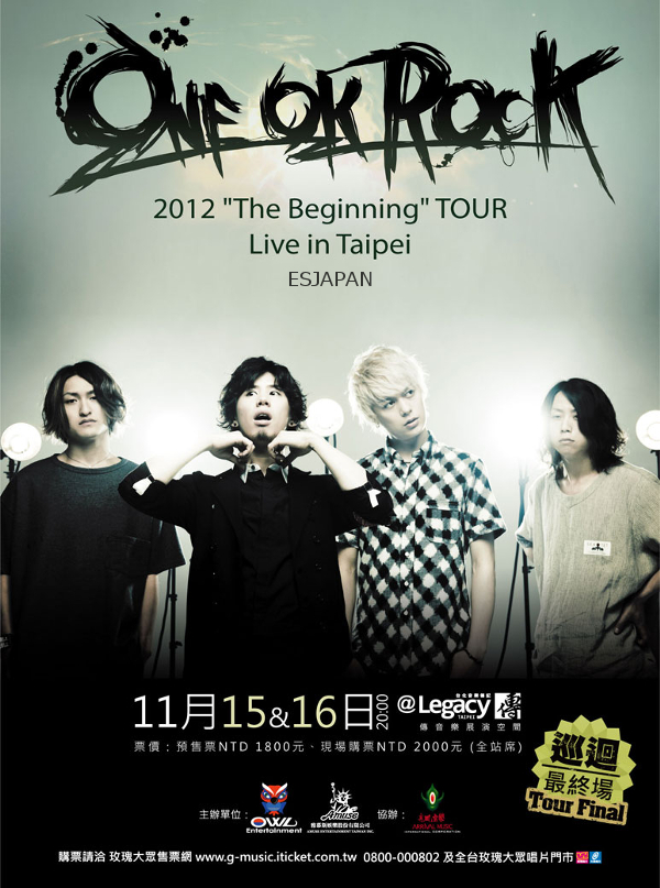 ONE OK ROCK 台北