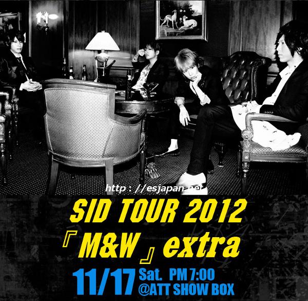 SID TOUR 2012 台湾