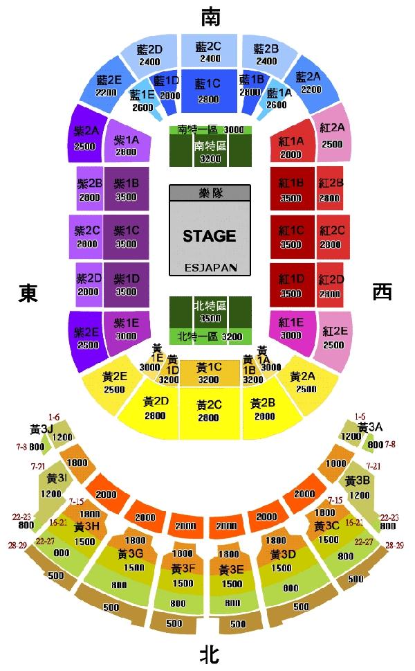 蔡依林 台湾公演 座席表