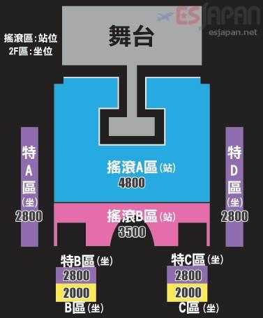 BAP台湾座席図