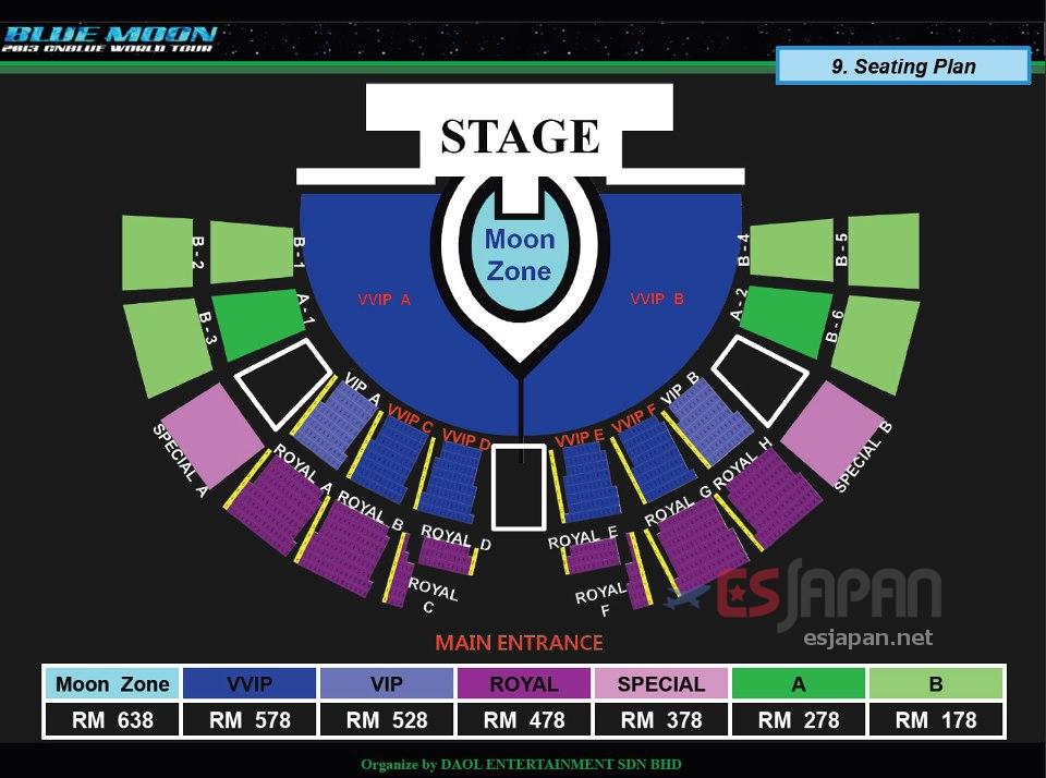 CNBLUEマレーシア座席表