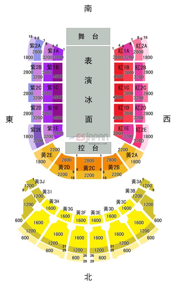 安麗2013台湾座席表