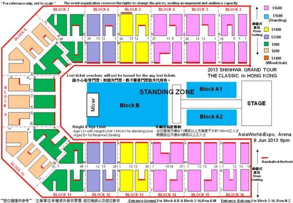 神話香港座席表