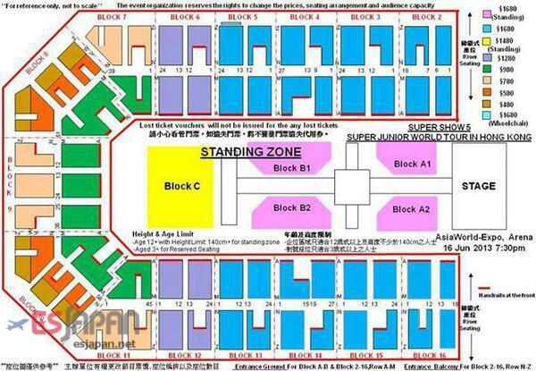 SS5香港座席表