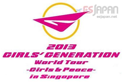 少女時代シンガポール