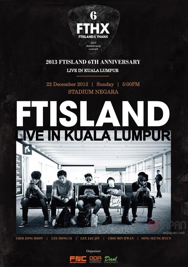 FTISLANDマレーシア