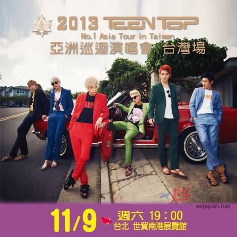 TEENTOP台湾
