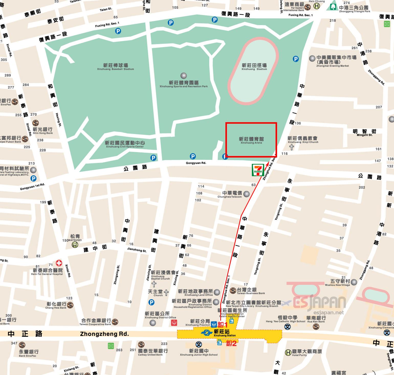 新莊體育館地図