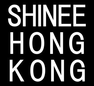 SHINEE香港公演
