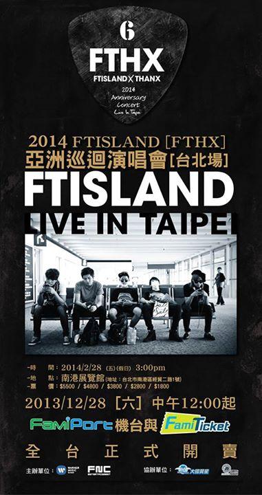 FTISLAND台北