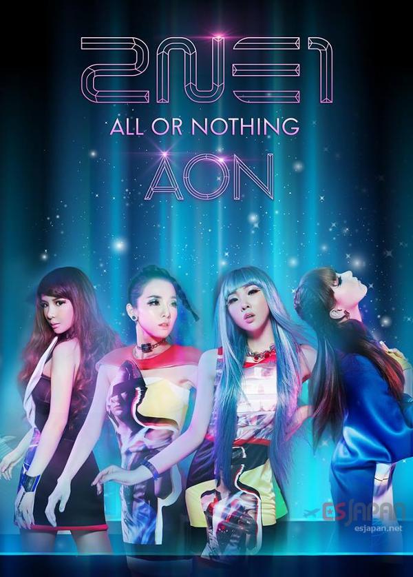 2NE1ワールドツアー
