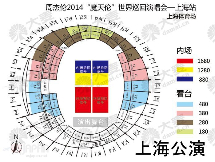 上海座席表
