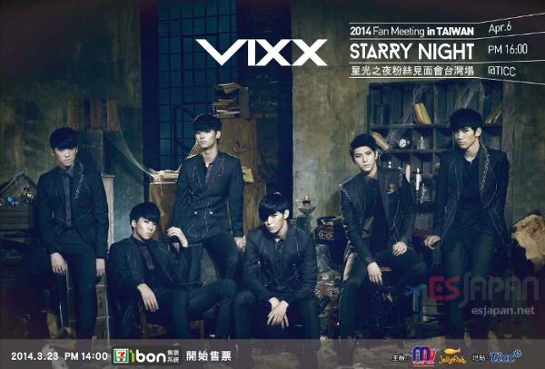 VIXX台湾