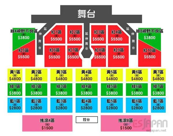 台湾座席表