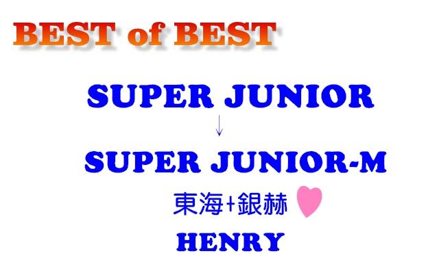 best of best 台湾