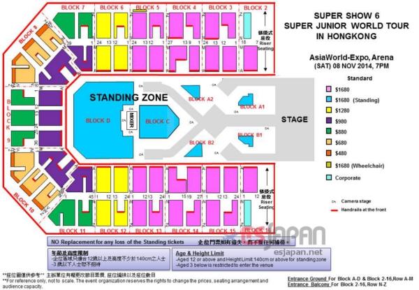 SS6香港座席表
