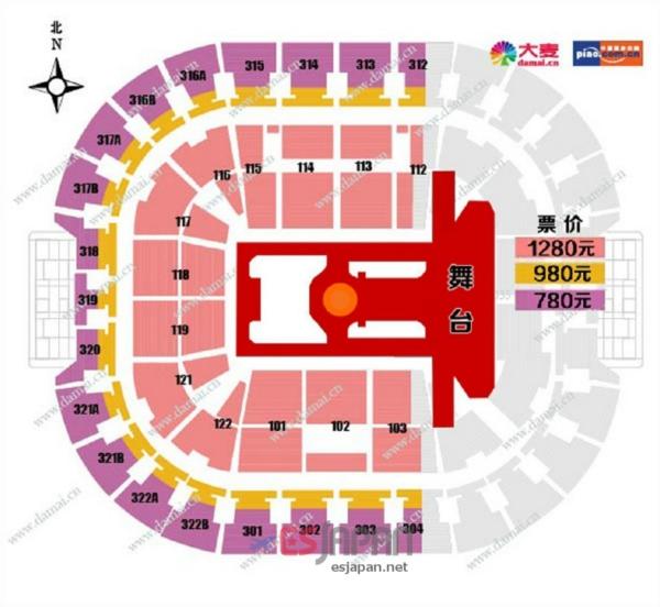 東方神起 北京座席表