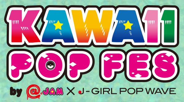 KAWAII POP FES