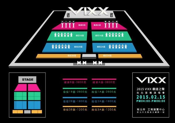 VIXX台湾座席表
