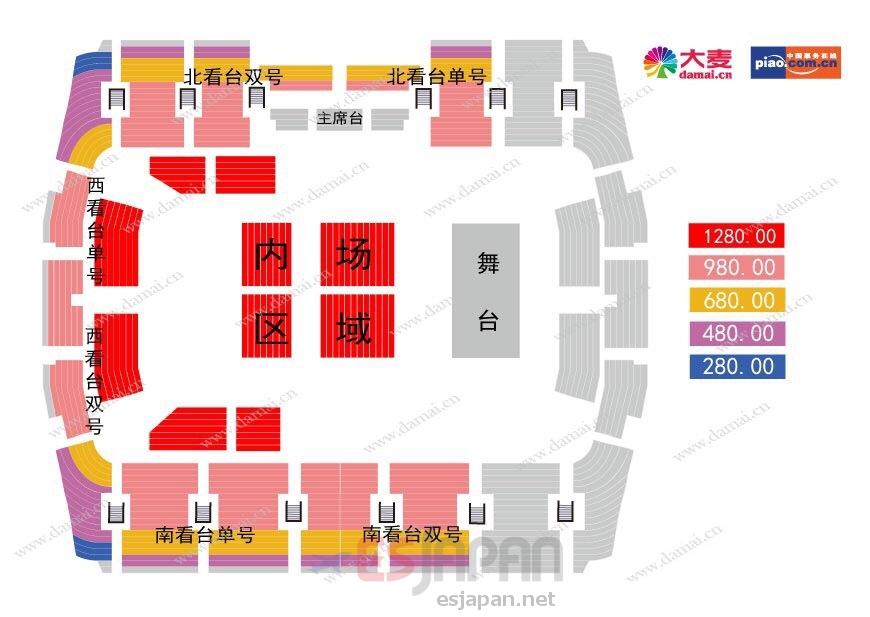 ユチョン北京座席表