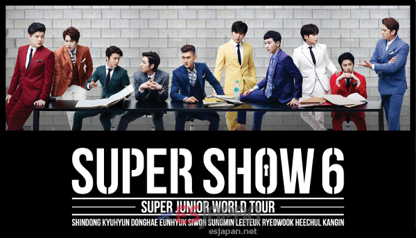 SS6南京