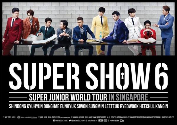 SS6シンガポール