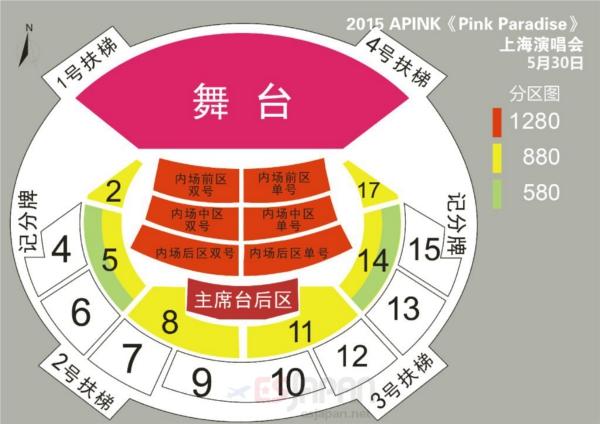 APINK上海公演座席表