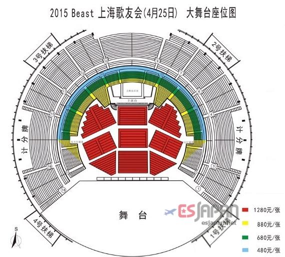 BEAST上海座席表