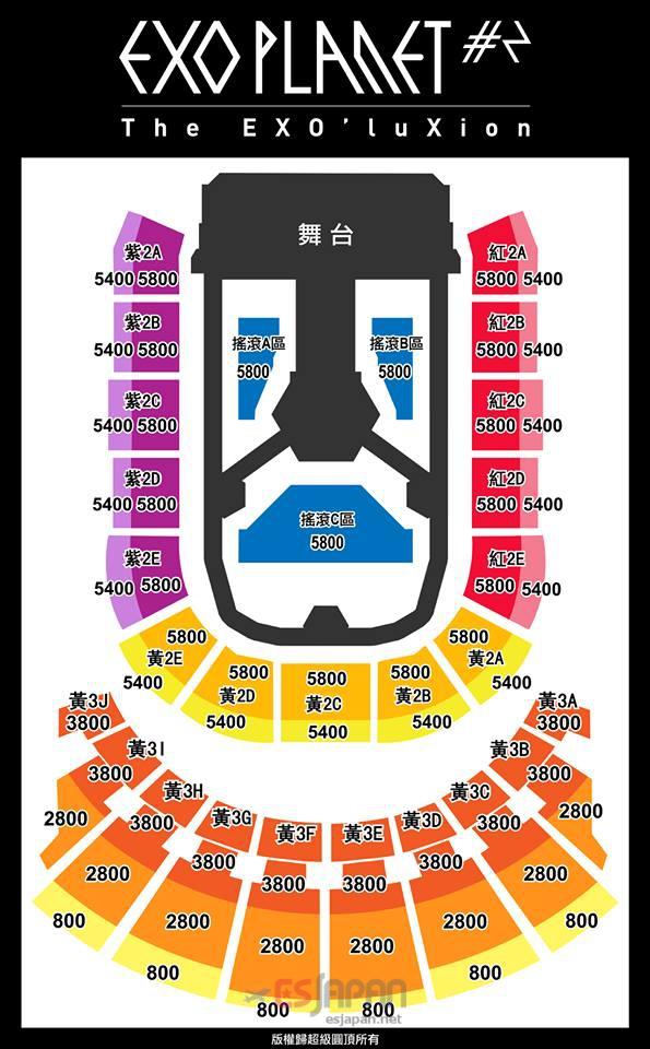 EXO台湾座席表