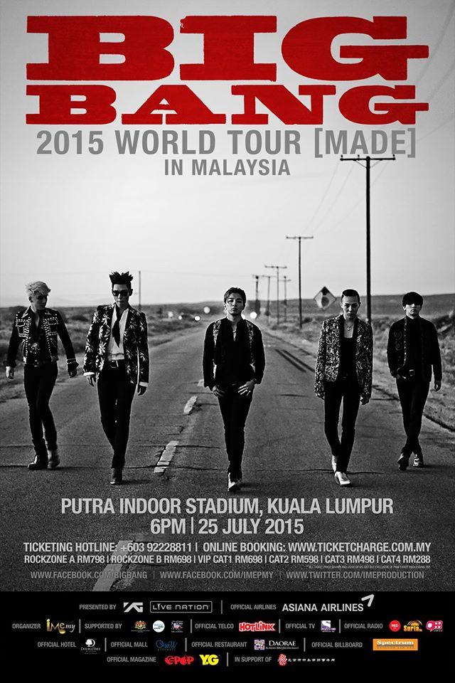 BIGBANG マレーシア