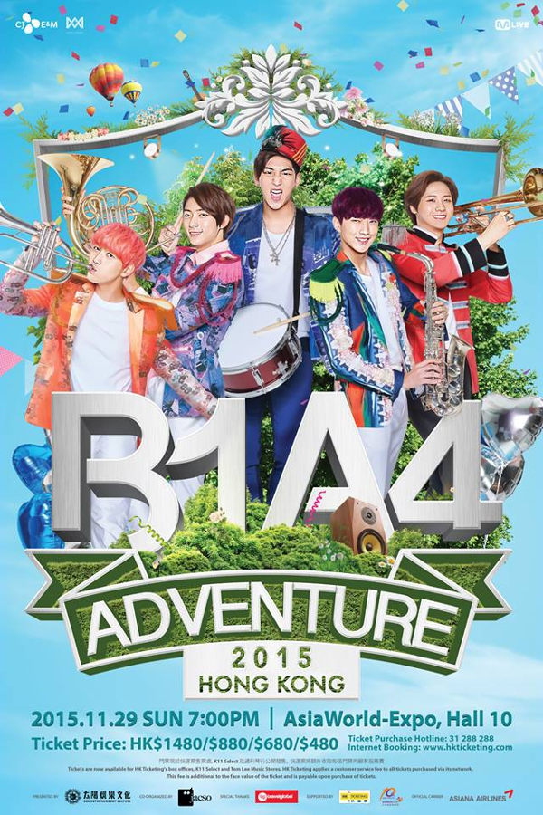 B1A4香港
