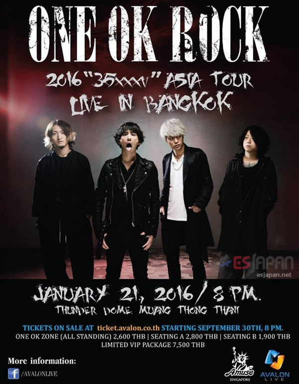 ONE OK ROCK タイ