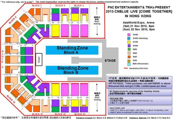 CNBLUE香港座席表