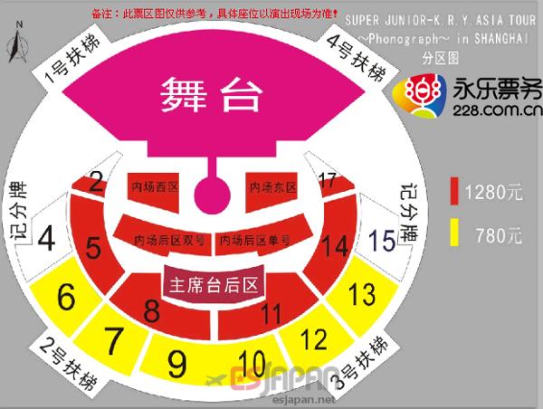KRY上海座席表