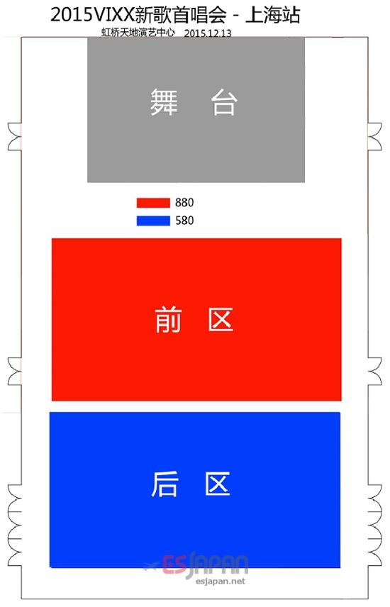 VIXX上海座席表