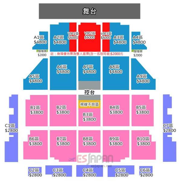 イホンギ台湾座席表