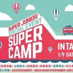 Super Camp 台湾