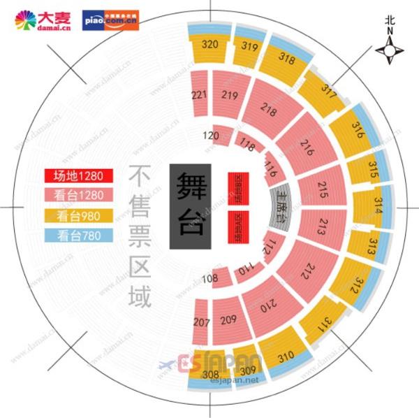 SUPER CAMP北京座席表
