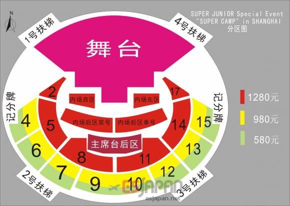 SUPER CAMP 上海座席表