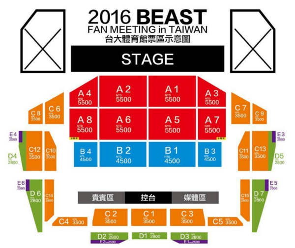 BEAST台湾座席表