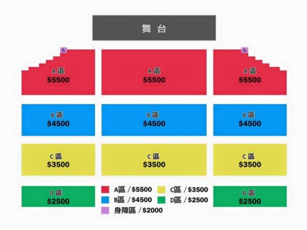 SS301台湾座席表
