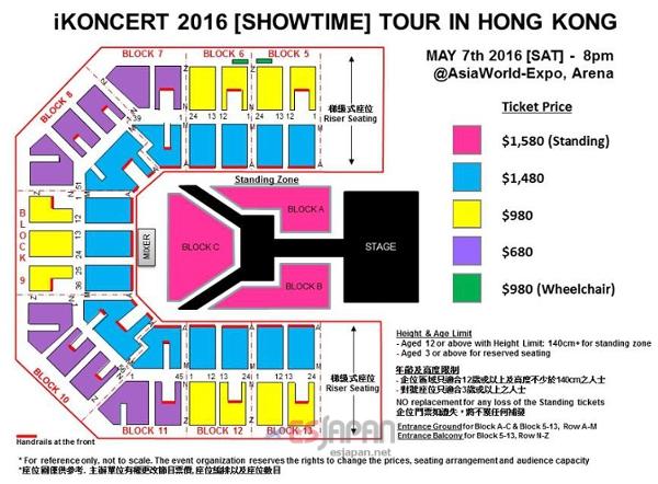iKON香港座席表